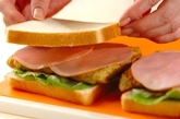 具だくさん卵焼きのサンドイッチの作り方5