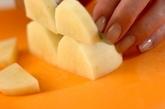 ジャガイモのゴマみそ汁の下準備1