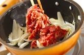 豚とアスパラの生姜焼きの作り方2