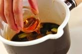 キュウリのパリパリ漬けの作り方2