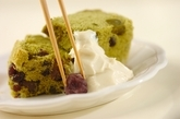米粉の抹茶シフォンケーキ~豆腐クリーム添え~の作り方6