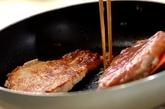 豚肉の西京焼きの作り方2