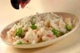 枝豆とベーコンの混ぜご飯の作り方1