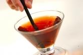紅茶のふるふるジュレの作り方3