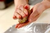 新ジャガイモのコロッケの作り方4