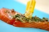 鮭のもろみみそ焼きの作り方2