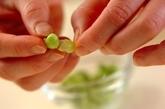 枝豆ショウガごはんの作り方1