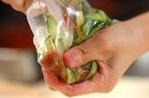キュウリとミョウガの甘酢漬けの作り方1