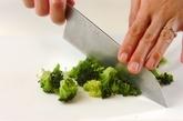 ブロッコリーのタルタルソースサラダの作り方1