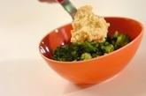 ブロッコリーのタルタルソースサラダの作り方2