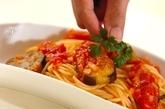 ツナとナスのトマトソースパスタの作り方5