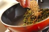 菜の花のふりかけの作り方3