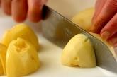 枝豆ハッシュドポテトの下準備1