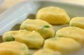 枝豆ハッシュドポテトの作り方3