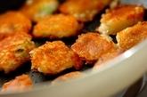 枝豆ハッシュドポテトの作り方4