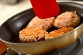 鮭と豆腐のハンバーグの作り方2