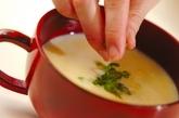 かきたまの豆乳コーンスープの作り方3