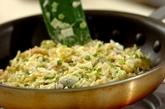 半熟卵のせネギたっぷりお好み焼きの作り方2