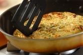 半熟卵のせネギたっぷりお好み焼きの作り方3
