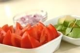 トマトとアボカドのゴマダレサラダの下準備1