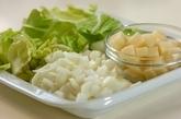 春野菜のトマトクリームスープの作り方1