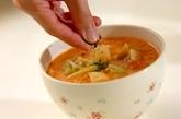 春野菜のトマトクリームスープの作り方4