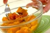 カボチャとツナのサラダの作り方1