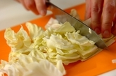 キャベツとジャコの蒸し煮の作り方1