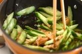 キュウリとツナのマスタードサラダの作り方2