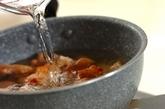 鶏とサツマイモの煮物の作り方3