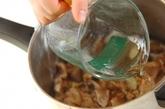 牛すじと里芋の甘辛煮の作り方1