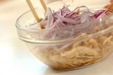 ゆで鶏香味しょうゆ和えの作り方4