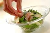 リンゴと生ハムのサラダの作り方3