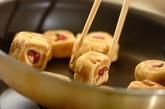 桜六方焼きの作り方4