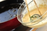 イワシの梅肉揚げの作り方3