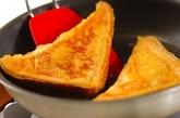 アーモンドミルクのフレンチトーストの作り方3