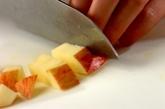 マスカルポーネのカラメルリンゴ添えの下準備1