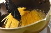ブロッコリーのクリームスパゲティーの作り方1
