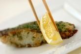 白身魚の香草ムニエルの作り方2