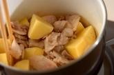 ジャガイモのみそ煮の作り方2