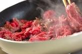 牛肉の炒め物オニオンダレの作り方2