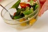 オクラとプチトマトのワサビじょうゆ和えの作り方1
