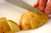 新ジャガと刻み昆布のそぼろ煮の下準備1