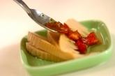タケノコのカルパッチョの作り方2
