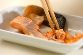 鮭の混ぜご飯の作り方1