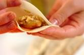 ニンニク丸ごと餃子の作り方3