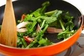 カブの葉の塩炒めの作り方1