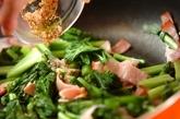 カブの葉の塩炒めの作り方2