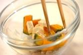 カボチャとクリームチーズのナッツサラダの作り方3
