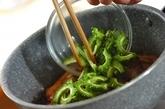 ゴーヤと鶏肉のマヨ炒めの作り方1
